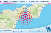Sicilia: scossa di terremoto magnitudo 2.7 nei pressi di Stretto di Messina (Reggio di Calabria, Messina)