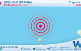 Sicilia: scossa di terremoto magnitudo 2.7 nei pressi di Isole Eolie (Messina)